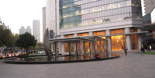 Wheelock Square (会德丰国际广场)