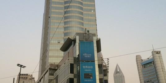 Hui Yin Building (汇银大厦)