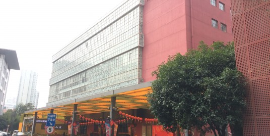 High Street Loft (尚街LOFT时尚生活园区)
