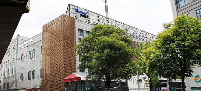 Shanghai Wisdom Pearl Creative Park (上海明珠创意产业园)