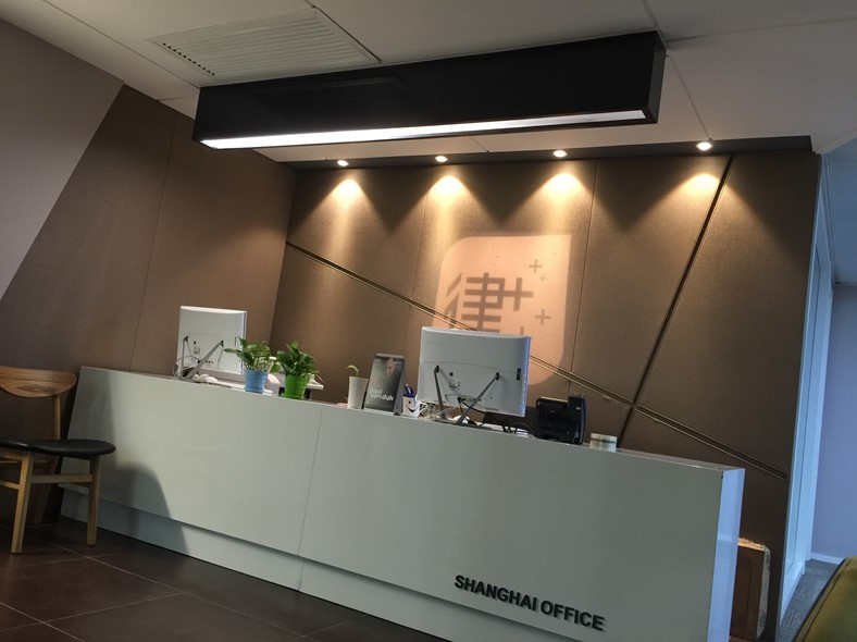 sheng Ai Building Service Office (圣爱大厦商务中心)