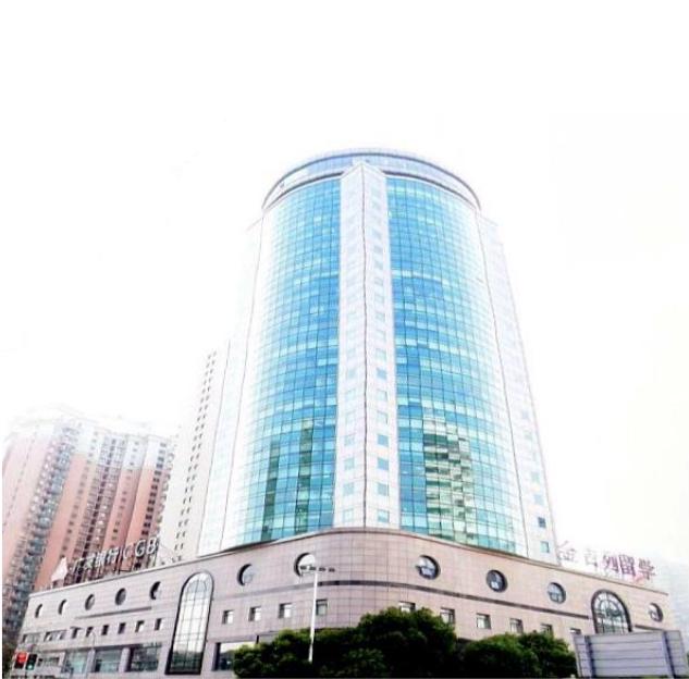 Guangdong Development Bank Tower (广东发展银行大厦)