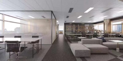 Vantone Center Coworking Space (苏虹路万通中心 联合办公)