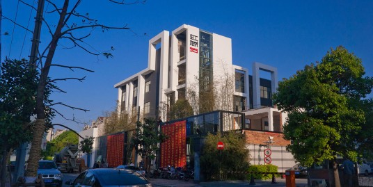 E-Manor of Hongqiao Creative Park (虹桥德必易园)