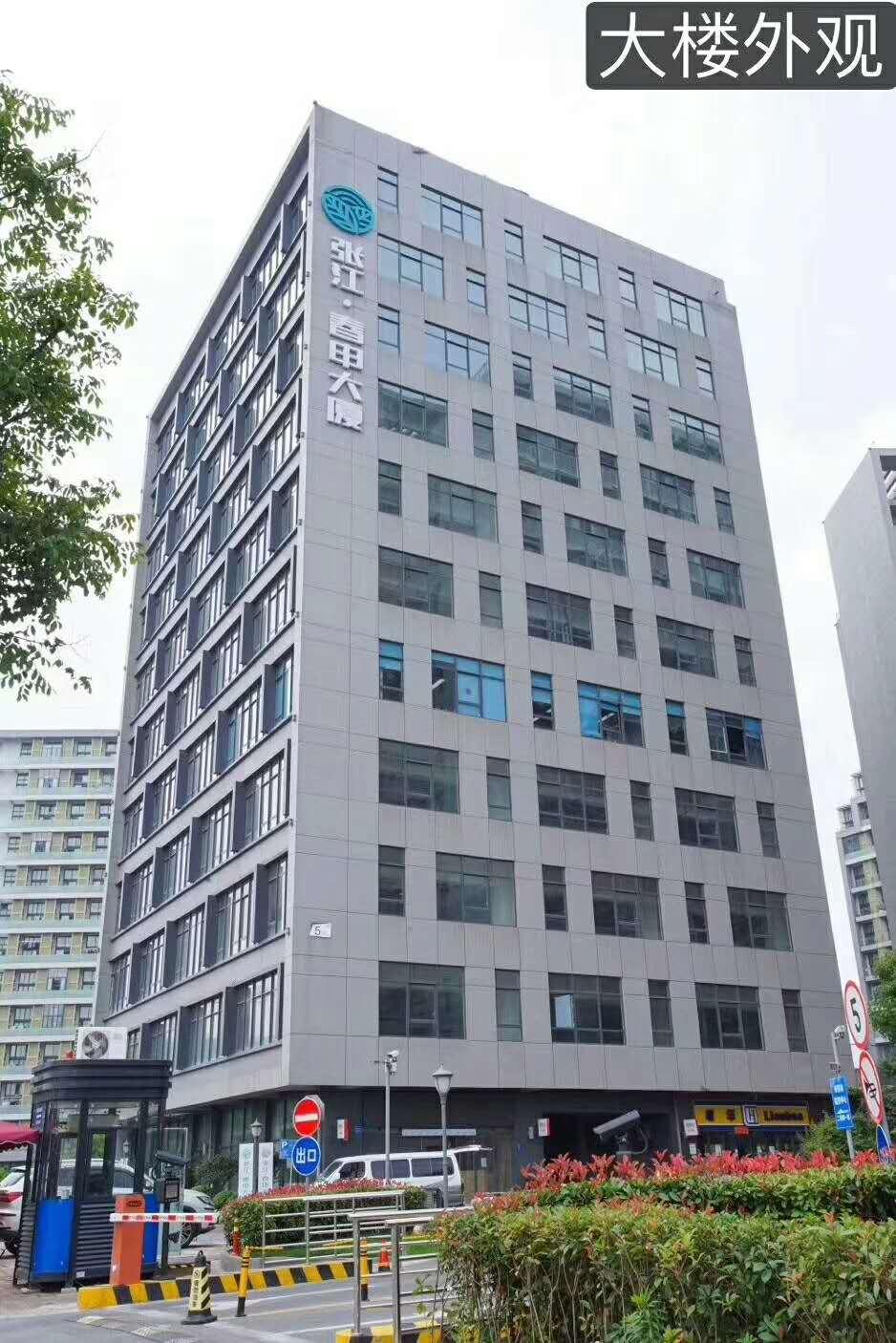 Zhang Jiang Chun Shen Building (张江.春申大厦)