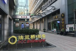 FCC in Shanghai  (法兰桥映像创意工坊)