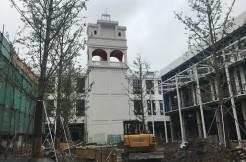 The X Tower (创享塔国际文创产业园)