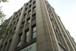 Rui Jin Yi Road Service Office (瑞金一路服务式办公室)
